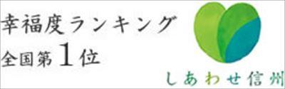 siawase_R.jpg